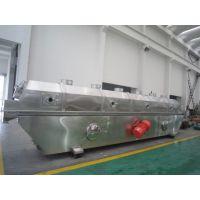 常州力马-鸡精生产线600kg/h、ZLG-7.5×0.9复合调味料干燥生产设备价格