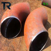 弯头厂供应 碳钢弯头165 180 194 203 245高压弯头 冲压焊接弯头
