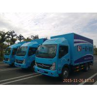 深圳市东风轻卡货车凯普特系列 多利卡系列 东风商用车重卡系列