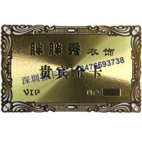 尊贵金属卡制作、深圳金属卡生产厂家智卡胜