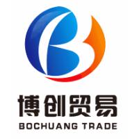 秦皇岛博创国际贸易有限公司