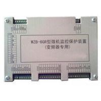 山西大同—电光WZB-6微机监控馈电开关保护器