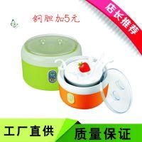 厂家直销智能酸奶机