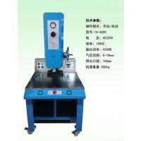 供应扬中,泰州,常州,超声波焊接机