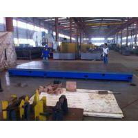划线平台 焊接平台 装配平台 试验平板 华威