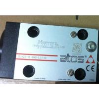 DLHZO-TE-040-L51 阿托斯比例阀 现货