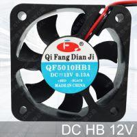 QFDJ厂家销售DC 5V/12V/24V 5010HB滚珠轴承风扇 充电器、仪器仪表散热风扇