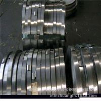 东莞现货出售 宝钢55cr3弹簧钢带 高韧性高弹性热处理55cr3弹簧钢带