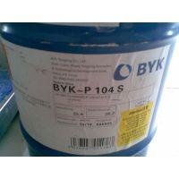 流平剂HY-333 水油通用流平剂替代BYK333 毕克BYK-333流平剂