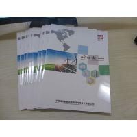郑州设计印刷|画册彩页|海报手提袋设计|印刷厂设计印刷|睿泰广告设计