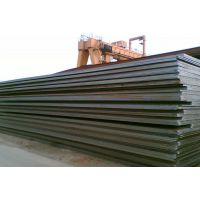 厂家销售nm360耐磨板 火电厂设备用耐磨360钢板中厚板现货切割