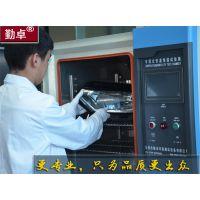 高低温环境试验箱满足样品通电测试触摸屏可编程
