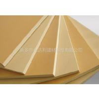 供应木塑建筑模板-木塑建筑模板的发展