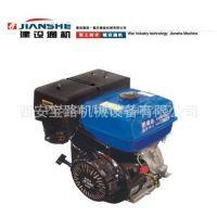 供应建设JS188F发动机