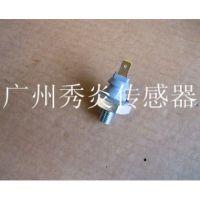 供应大众捷达,机油压力传感器,068919081,068 919 081