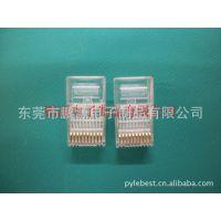 专业厂家供应水晶头10P10C 非屏蔽水晶头