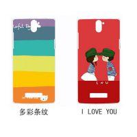 oppo x909手机壳oppo Find5手机保护套x909彩绘 外壳 批发