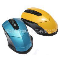 电脑无线鼠标 电脑游戏无线鼠标新款