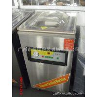 广东广州真空包装食品真空包装机 茶叶真空包装机械 抽空包装设备