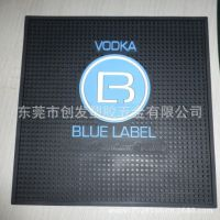BLUE LABEL 方块PVC酒吧垫 吧垫 吧台垫 专业生产