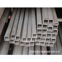 不锈钢 方钢 方钢规格表 方钢价格 不锈钢方钢 不锈钢轨道