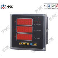 SPD194E-9S7系列说明书 多功能电力仪表中图牌SPD194E-9S7