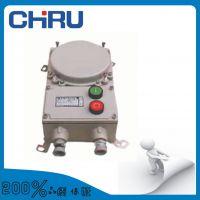 东北BQD53-防爆磁力启动器高质量生产 防爆配电箱厂家生产