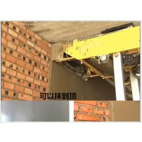 供应墙面抹灰机/智能抹墙机/自动粉墙机装修机械优华