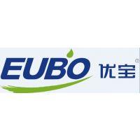 深圳市优宝惠新材料科技有限公司