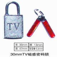 供应、低价促销【昆仑】 30 40磁感应密码锁!