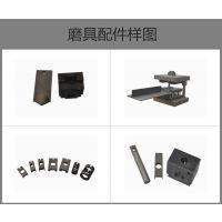 蓝沃厂家生产订制五金冲压件模具 定制各种不锈钢冲孔模具