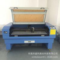 专业切纸加工机械 包装纸/纸制品/剪纸激光切割机