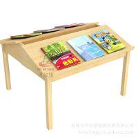 BEK39-YZ01 儿童书桌 图书室阅览桌