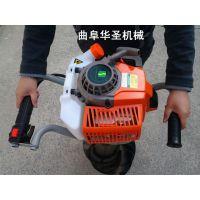 汽油新款挖坑机 两冲程华圣动力挖坑机