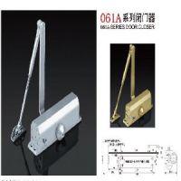 推进式开门器:【厂家推荐】的061A闭门器市场价格