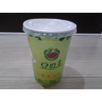 黄冈300ml豆浆纸杯豆的主现磨豆浆纸杯