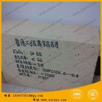 特级高铝砖LZ-65高铝质耐火砖耐火温度高,使用效果好