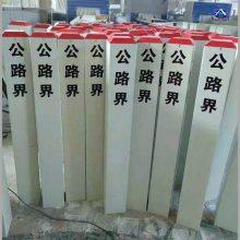 强力推荐 电力玻璃钢标志牌 燃气走向牌 油气标志桩 河北华强
