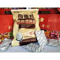 新疆特产 奇麦特小麦胚芽片 粉 400g 批零兼营 欢迎团购