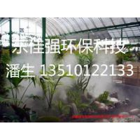 供应江西旅游景区造雾小区别墅景观雾森造景设备系统装置