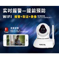 监控防盗报警器 无线WIFI家用网络摄像机红外线联动报警器