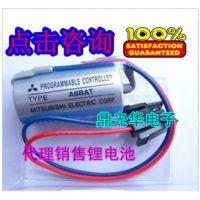 三菱A6BAT ER17330V 3.6v Mitsubashi原装正品 PLC锂电池