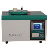 氧弹热量计 型号:SPT/XRY-1A