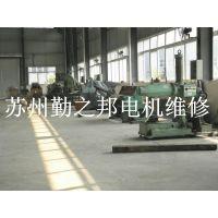 苏州防爆电机、柴油发电机维修