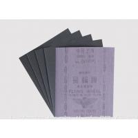 工业用氧化铝砂布 金属抛光用树脂干磨砂布 棕刚玉砂布230*280