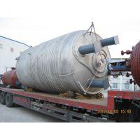 直销各种型号的菏锅牌外半管、盘管式反应釜