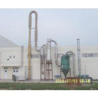 供应水磨钾长石粉烘干机,水磨钾长石粉干燥机,气流干燥设备
