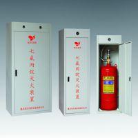 供应重庆七氟丙烷气体灭火系统设计安装