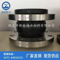 上海避震喉dn100橡胶软连接新跃耐酸碱橡胶接头厂家直销