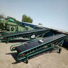 加固加宽粮食水稻装车输送机A88